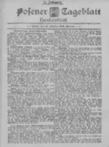 Posener Tageblatt. Handelsblatt 1895.10.29 Jg.34