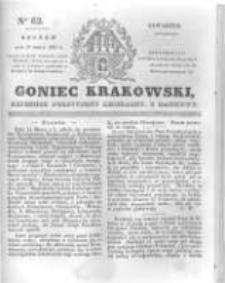 Goniec Krakowski: dziennik polityczny, liberalny i naukowy. 1831.03.17 nr62