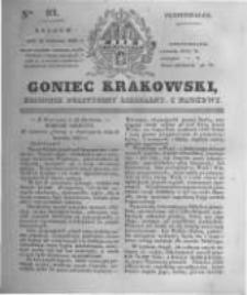 Goniec Krakowski: dziennik polityczny, liberalny i naukowy. 1831.04.25 nr93