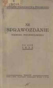 Sprawozdanie Oddziału Wielkopolskiego za rok 1933