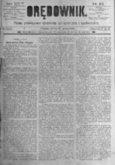Orędownik: pismo poświęcone sprawom politycznym i spółecznym. 1889.03.16 R.19 nr63