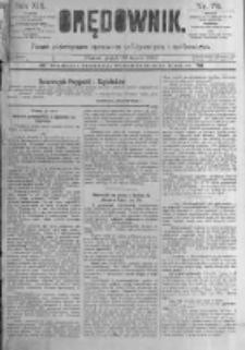 Orędownik: pismo poświęcone sprawom politycznym i spółecznym. 1889.03.29 R.19 nr73