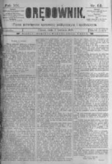 Orędownik: pismo poświęcone sprawom politycznym i spółecznym. 1889.04.16 R.19 nr89