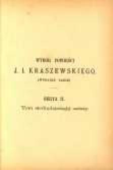 Zygzaki: powieść. T. 2