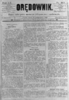 Orędownik: pismo poświęcone sprawom politycznym i spółecznym. 1889.10.26 R.19 nr247