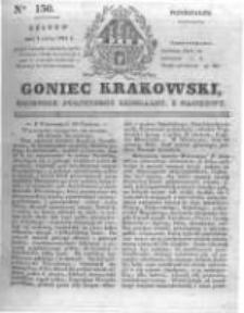 Goniec Krakowski: dziennik polityczny, liberalny i naukowy. 1831.07.04 nr150