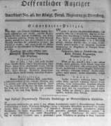 Oeffentlicher Anzeiger zum Amtsblatt No.46. der Königl. Preuss. Regierung zu Bromberg. 1817