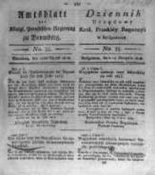 Amtsblatt der Königlichen Preussischen Regierung zu Bromberg. 1818.08.14 No.33