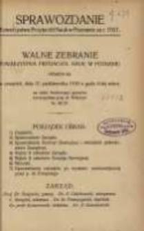 Sprawozdanie Towarzystwa Przyjaciół Nauk w Poznaniu za rok 1917