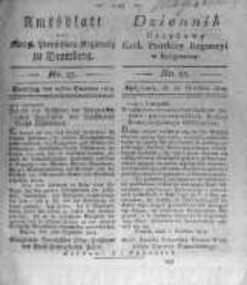 Amtsblatt der Königlichen Preussischen Regierung zu Bromberg. 1819.12.24 No.53