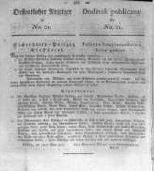 Oeffentlicher Anzeiger zum Amtsblatt No.21. der Königl. Preuss. Regierung zu Bromberg. 1820