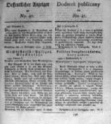 Oeffentlicher Anzeiger zum Amtsblatt No.47. der Königl. Preuss. Regierung zu Bromberg. 1820
