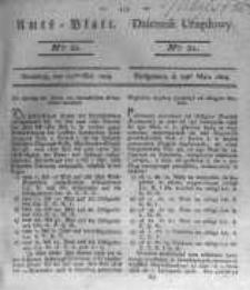 Amtsblatt der Königlichen Preussischen Regierung zu Bromberg. 1823.05.23 No.21
