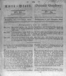 Amtsblatt der Königlichen Preussischen Regierung zu Bromberg. 1823.08.22 No.34