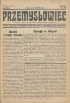 Przemysłowiec: tygodnik dla polskiego rzemiosła, przemysłu i handlu: organ Związku Towarzystw Przemysłowych 1934.09.16 R.31 Nr37