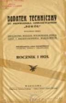 """Dodatek Techniczny do Przewodnika Gimnastycznego """"Sokół"""" 1925.02 R.1 L.2"""