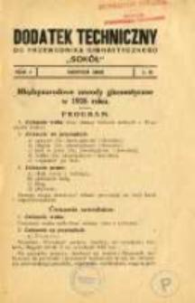 """Dodatek Techniczny do Przewodnika Gimnastycznego """"Sokół"""" 1925.08 R.1 L.8"""