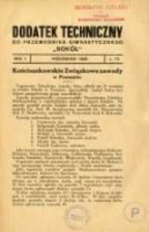 """Dodatek Techniczny do Przewodnika Gimnastycznego """"Sokół"""" 1925.10 R.1 L.10"""