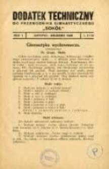 """Dodatek Techniczny do Przewodnika Gimnastycznego """"Sokół"""" 1925.11/12 R.1 L.11/12"""