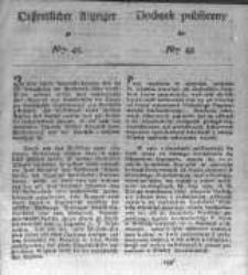Oeffentlicher Anzeiger zum Amtsblatt No.45. der Königl. Preuss. Regierung zu Bromberg. 1826