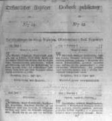 Oeffentlicher Anzeiger zum Amtsblatt No.28. der Königl. Preuss. Regierung zu Bromberg. 1827