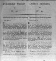 Oeffentlicher Anzeiger zum Amtsblatt No.40. der Königl. Preuss. Regierung zu Bromberg. 1827