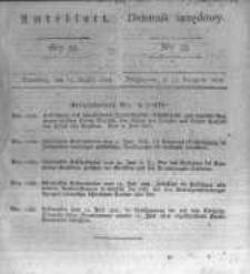 Amtsblatt der Königlichen Preussischen Regierung zu Bromberg. 1828.08.15 No.33