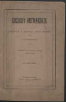 Grzechy hetmańskie: obrazy z końca XVIII wieku: [dwa tomy w jednym]; z siedmnastu illustr. J. Kossaka i portr. aut.