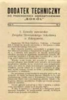 """Dodatek Techniczny do Przewodnika Gimnastycznego """"Sokół"""" 1929 R.5 Nr2"""