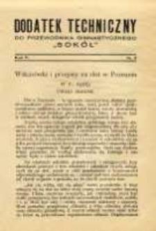 """Dodatek Techniczny do Przewodnika Gimnastycznego """"Sokół"""" 1929 R.5 Nr5"""
