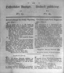 Oeffentlicher Anzeiger zum Amtsblatt No.21. der Königl. Preuss. Regierung zu Bromberg. 1835