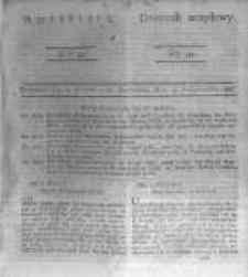 Amtsblatt der Königlichen Preussischen Regierung zu Bromberg. 1837.10.13 No.41