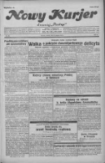 """Nowy Kurjer: dawniej """"Postęp"""" 1931.08.25 R.42 Nr194"""
