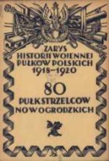 Zarys historji wojennej 80-go Pułku Strzelców Nowogródzkich
