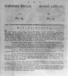 Oeffentlicher Anzeiger zum Amtsblatt No.25. der Königl. Preuss. Regierung zu Bromberg. 1838