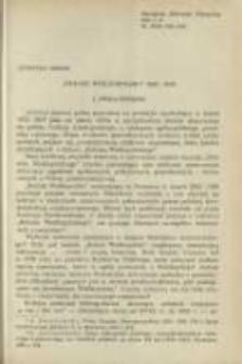 """""""Rolnik Wielkopolski"""" 1933-1939. Pamiętnik Biblioteki Kórnickiej Z. 17."""