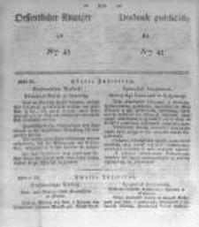 Oeffentlicher Anzeiger zum Amtsblatt No.43 der Königl. Preuss. Regierung zu Bromberg. 1839