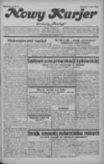 """Nowy Kurjer: dawniej """"Postęp"""" 1932.04.20 R.43 Nr91"""