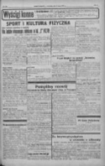 """Nowy Kurjer: dawniej """"Postęp"""" 1932.05.03 R.43 Nr102"""