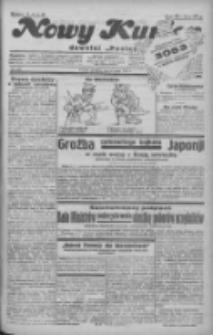 """Nowy Kurjer: dawniej """"Postęp"""" 1932.05.22 R.43 Nr116"""