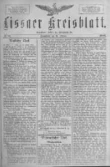 Lissaer Kreisblatt.1888.10.20 Nr58
