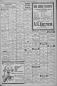 """Nowy Kurjer: dawniej """"Postęp"""" 1932.07.05 R.43 Nr151"""