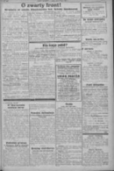 """Nowy Kurjer: dawniej """"Postęp"""" 1932.07.07 R.43 Nr153"""