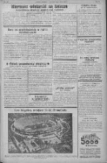 """Nowy Kurjer: dawniej """"Postęp"""" 1932.07.08 R.43 Nr154"""