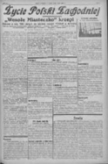 """Nowy Kurjer: dawniej """"Postęp"""" 1932.07.10 R.43 Nr156"""
