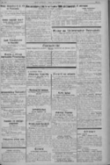 """Nowy Kurjer: dawniej """"Postęp"""" 1932.07.21 R.43 Nr165"""