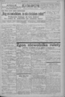 """Nowy Kurjer: dawniej """"Postęp"""" 1932.07.22 R.43 Nr166"""