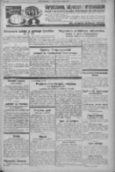 """Nowy Kurjer: dawniej """"Postęp"""" 1932.07.23 R.43 Nr167"""