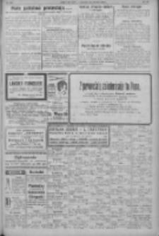 """Nowy Kurjer: dawniej """"Postęp"""" 1932.07.26 R.43 Nr169"""