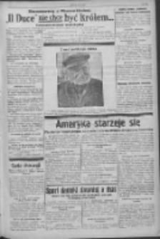 """Nowy Kurjer: dawniej """"Postęp"""" 1932.07.27 R.43 Nr170"""